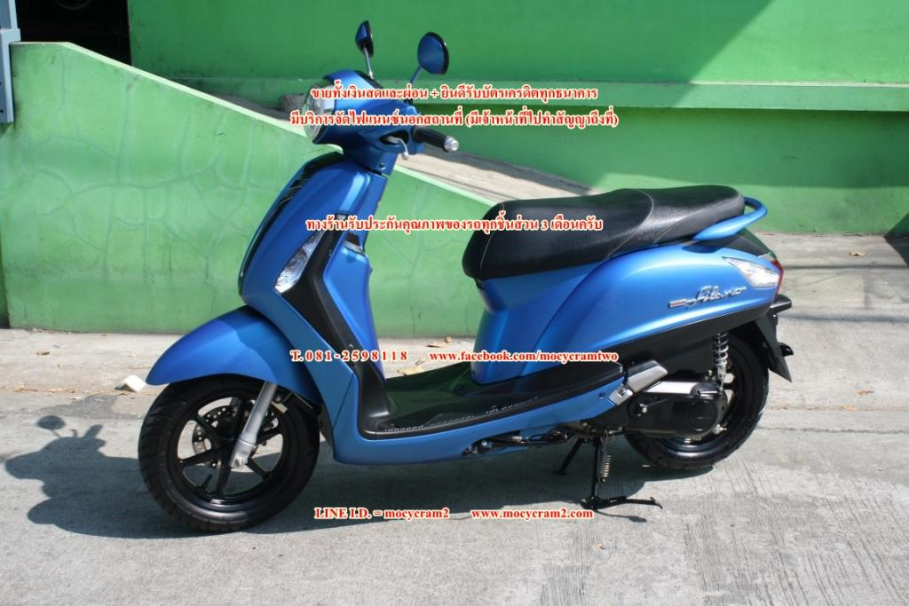 Yamaha Cwv